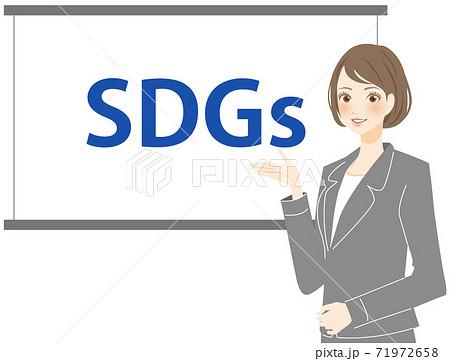 SDGsについて考える 解説するスーツ姿の女性 71972658