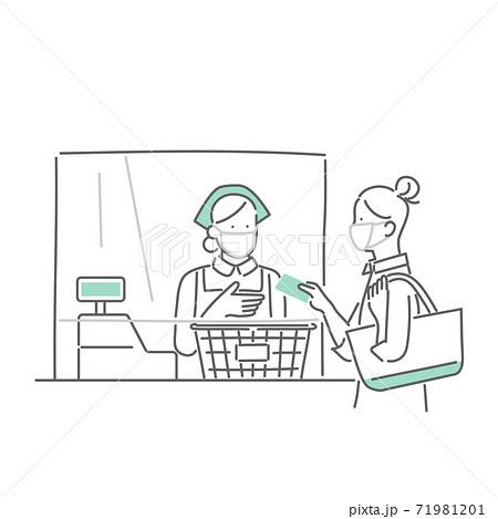 感染症対策のされたスーパーで買い物をする女性 71981201