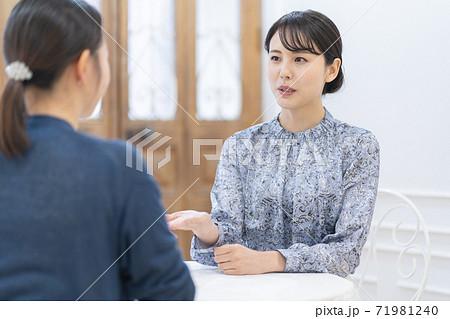 アジア人女性 ポートレート 71981240