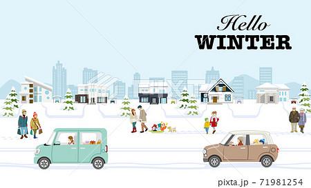 """冬の街並み - 郊外の住宅街 車と人物付き 文字付き""""Hello WINTER"""" 71981254"""