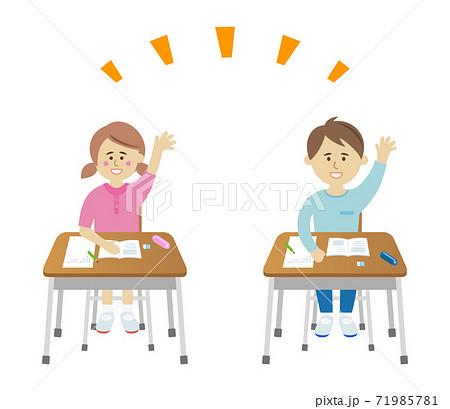 教室で勉強する小学生のイラストイメージ 71985781