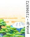 松と富士山のイラスト、年賀状サイズ 71996972