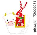 牛の土鈴 72009081