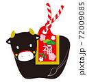 牛の土鈴 72009085