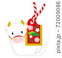 牛の土鈴 72009086