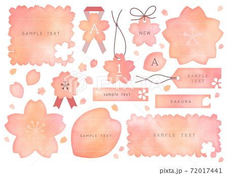 水彩桜シリーズ_桜のステーショナリーフレーム 72017441