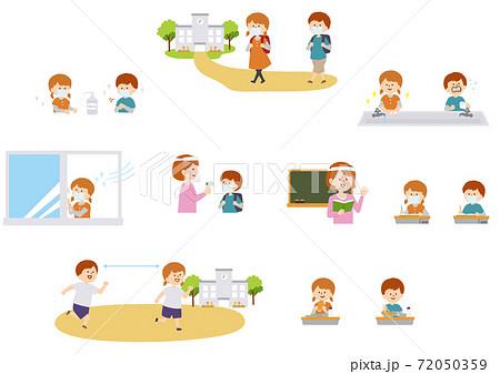 学校生活での感染症対策 72050359