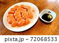 新鮮 シーフード ご飯 72068533