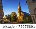 Christ the Savior Church in Olsztyn 72076891
