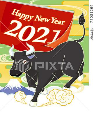 2021‗nenga_semi 72081264