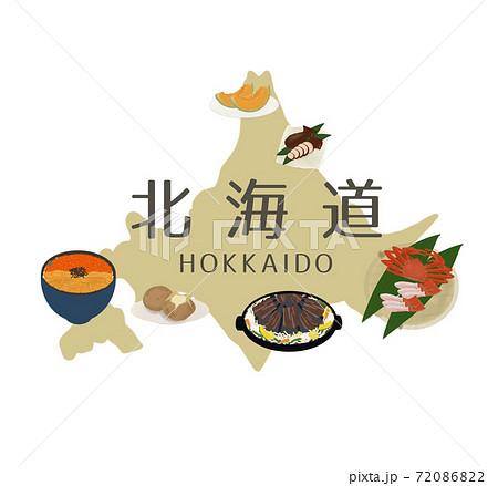 北海道 北海道名物 72086822