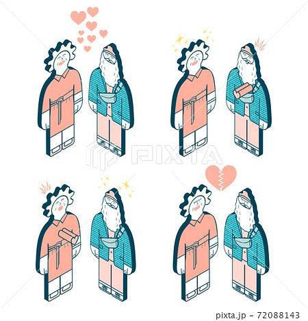 シニア男女 恋愛のイラストセット 72088143