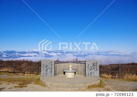 高ボッチ高原アルプス連峰パノラマ展望台からの絶景 72090123