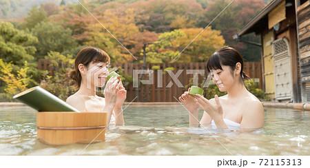 温泉イメージ gotoトラベルキャンペーン 72115313