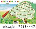 牛くんと棚田6 (新春の段々畑と電車・一筆書)HAPPY NEW YEAR 72134447