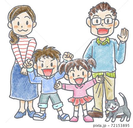 4人家族 72153895