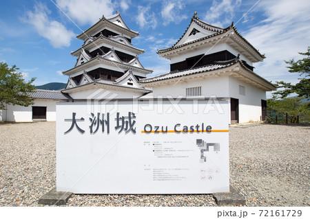大洲城 -左右の二重櫓を従えた四重天守- 愛媛県大洲市大洲 72161729