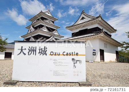 大洲城 -左右の二重櫓を従えた四重天守- 愛媛県大洲市大洲 72161731