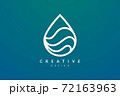 Minimalist abstract shaped water drop logo design. Simple and modern vector design for business brand and product. 72163963