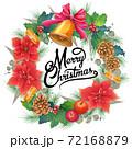 手書き水彩 MerryChristmasレタリング入クリスマスリース 72168879