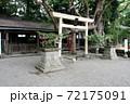 青井阿蘇神社(大神宮) 72175091