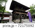 青井阿蘇神社(楼門) 72175092