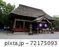 青井阿蘇神社(拝殿) 72175093