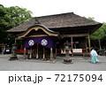 青井阿蘇神社(拝殿) 72175094