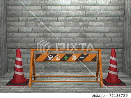 工事中 メンテナンス 危険 立ち入り禁止 進入禁止 注意 通行止めなどのイメージ 72183720