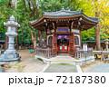 豊川稲荷 納符堂 72187380