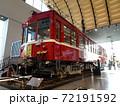 京急ミュージアム 京急230形 236号車電車 72191592
