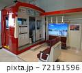 京急ミュージアム 京急1000形鉄道シミュレーション 72191596