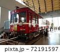 京急ミュージアム 京浜急行電鉄230形保存車両 72191597