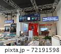 京急ミュージアム 鉄道ジオラマと鉄道シミュレーター 72191598