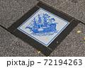 横浜開港プレート 72194263