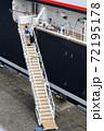 乗船中のお客 72195178