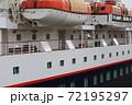 大型クルーズ船 72195297