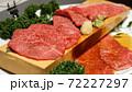 やっぱ焼き肉!極上の牛肉盛り合わせ 72227297