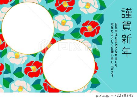 年賀状フォトフレームテンプレート 椿 青背景 横 丸 72239345