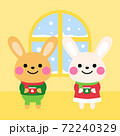 cute rabbits with warm drink at home cartoon illustration 72240329
