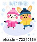 rabbits ice skating cartoon happy winter card 72240330