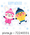 cute rabbite lying in the snow illustration 72240331