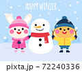 cute rabbits and snowman happy winter card 72240336