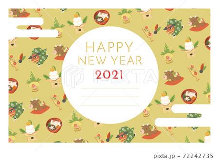 2021色鉛筆イラストパターンの年賀状(横向き) 72242735