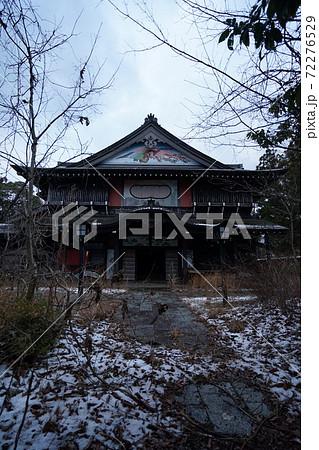 廃墟 日本元気村 石川県加賀市 日本元気劇場 72276529