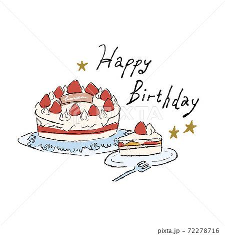 誕生日ケーキでおめでとうお祝いイラスト 72278716