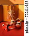 赤べこさんと紅白達磨 72281488
