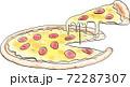 ピザの手描き風イラスト 72287307