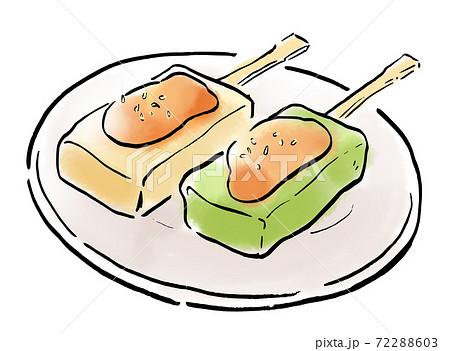 食べ物 イラスト 麩 味噌田楽 72288603