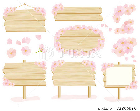 桜と看板のフレームセット 72300936